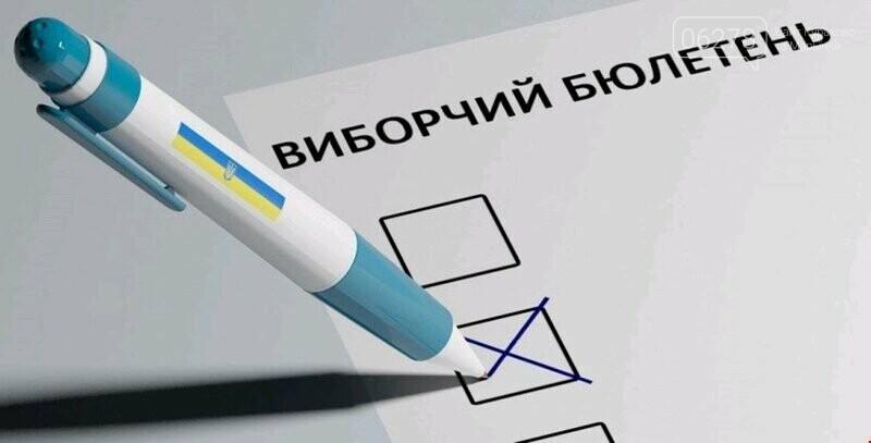 Местные выборы в Курахово и Красногоровке под вопросом!, фото-1