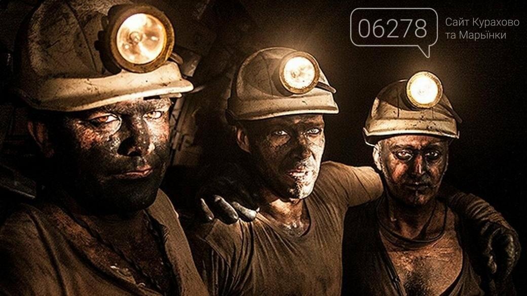Закрытие шахт в Украине не избежать!, фото-1