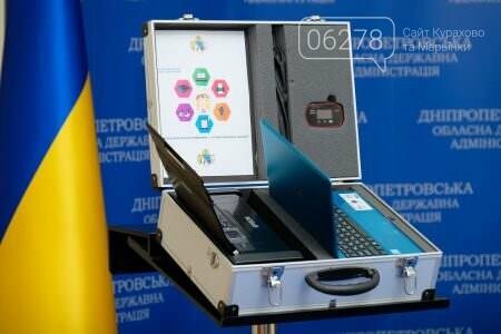 Курахово  получит мобильный центр административных  услуг!, фото-1