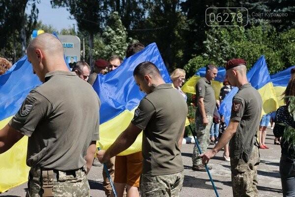 5 августа торжественно отметили шестую годовщину освобождения Марьинки!, фото-1