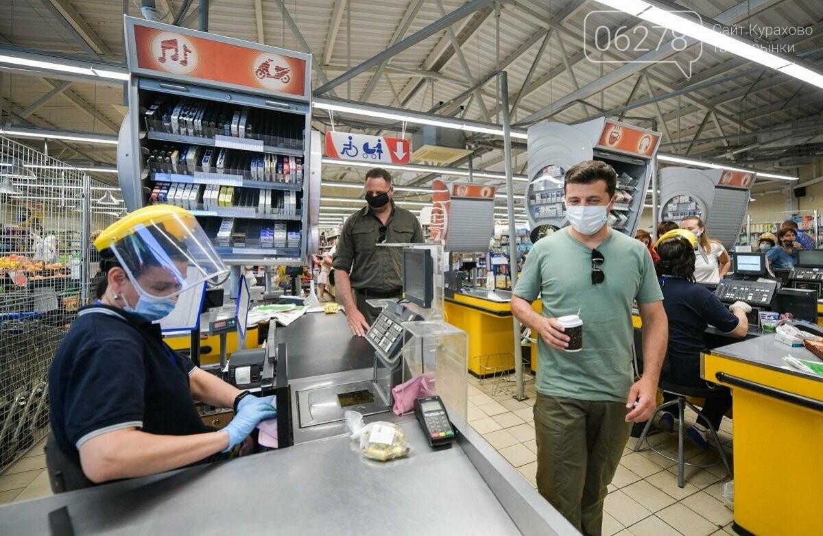 Президент Украины был приятно поражён соблюдением карантина в Донецкой области!, фото-1