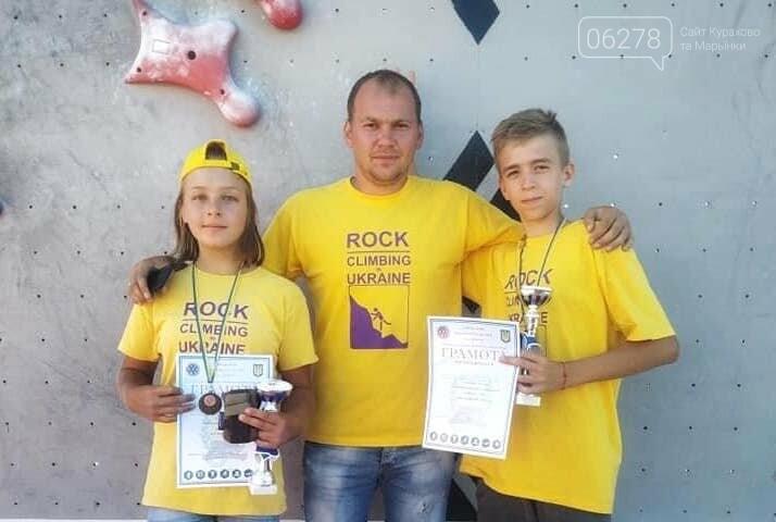 Кураховская сборная по скалолазанию приняла участие в марафоне!, фото-1
