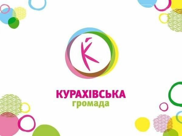 Логопит громады Кураховской ОТГ!, фото-1