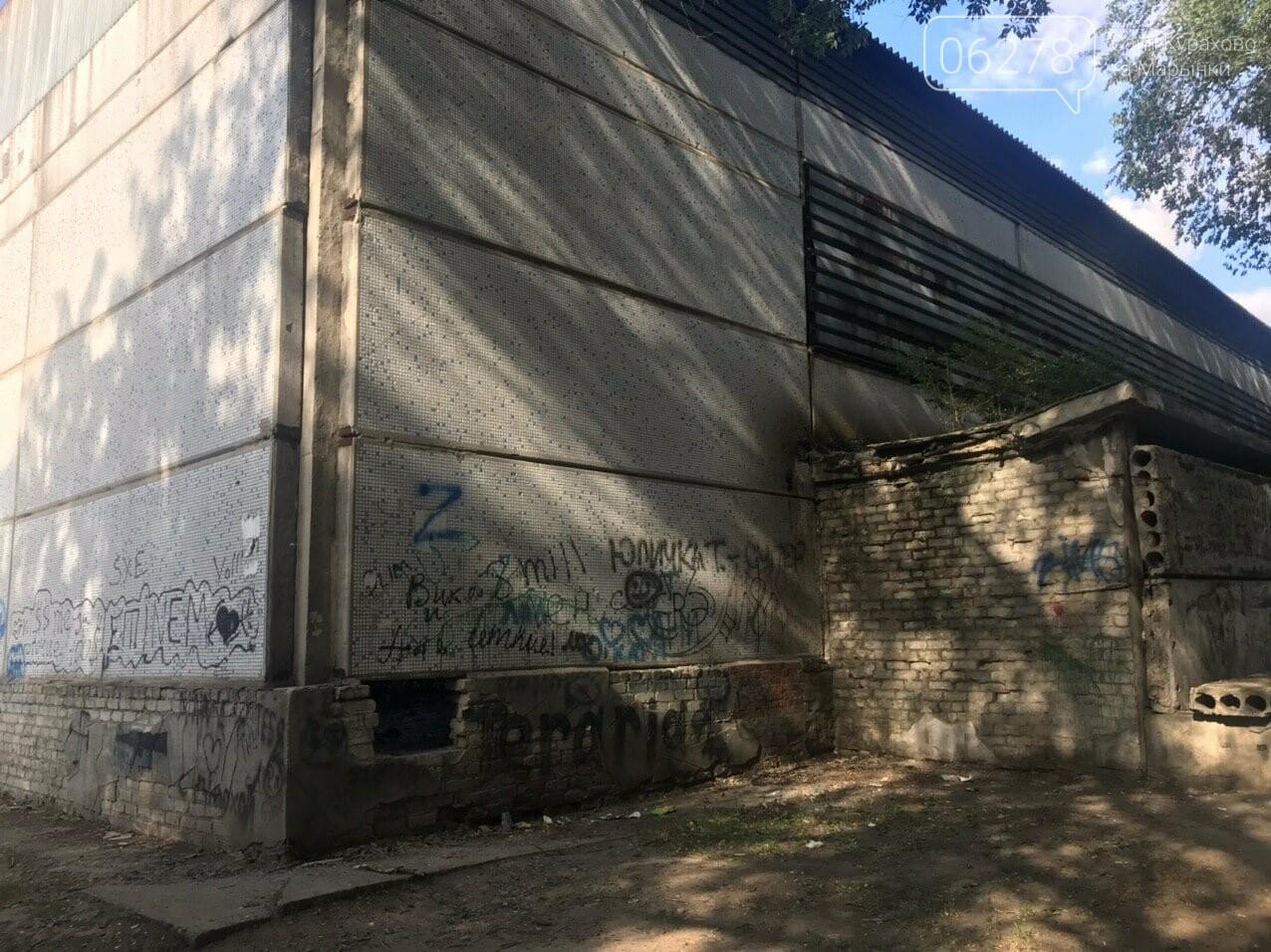 """Что будет с кинотеатром """"Электрон"""" в городе Курахово!, фото-1"""