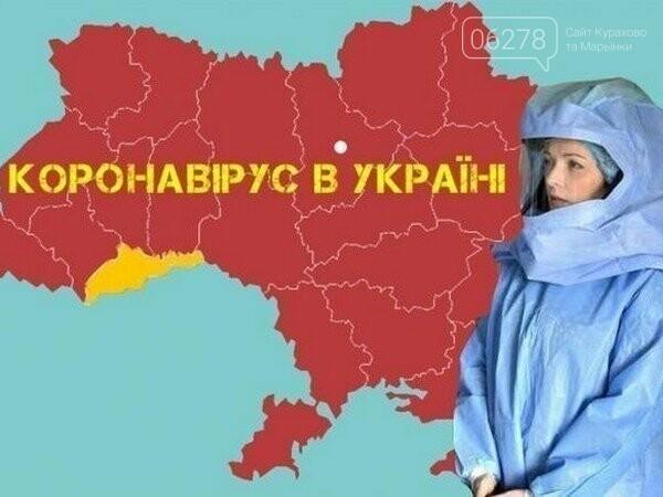 Карантин в Украине продлён ещё до 31 октября!, фото-1