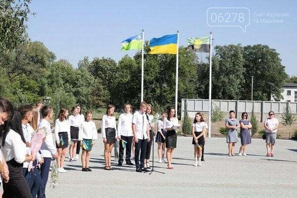 В Красногоровке торжественно открыли новую школу!, фото-1