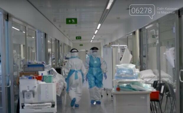 Встреча с вирусом. Как отличить ОРВИ от COVID-19?, фото-1