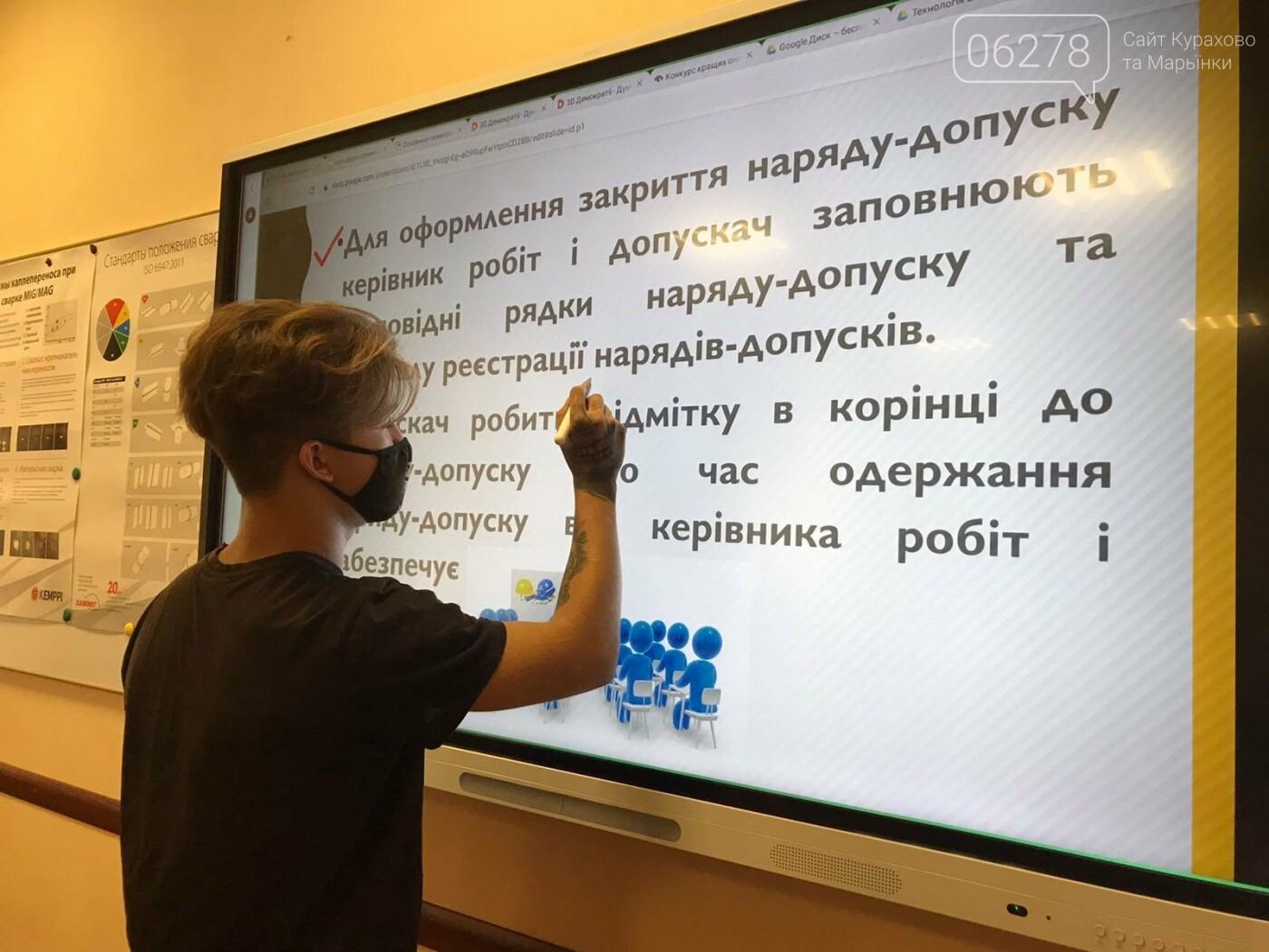 """Проект """"Экономическая поддержка населения Восточной Украины""""!, фото-1"""