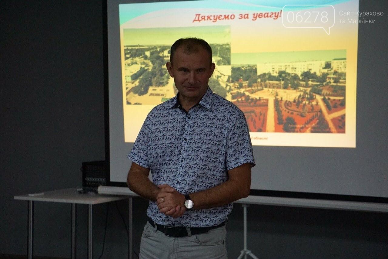 Мэр города Роман падун провёл антитикоррупционное заседание!, фото-1