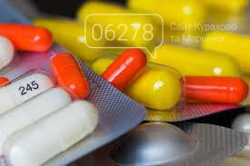 Каких именно витаминов не хватает, организм сообщит сам!, фото-1