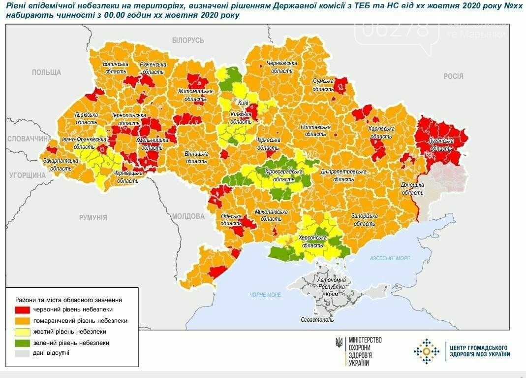 Карантинные зоны в Курахово