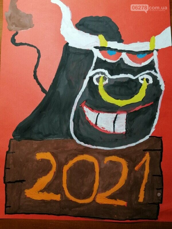 Конкурс рисунков Символ Года 2021, Сайт Курахово Марьинки