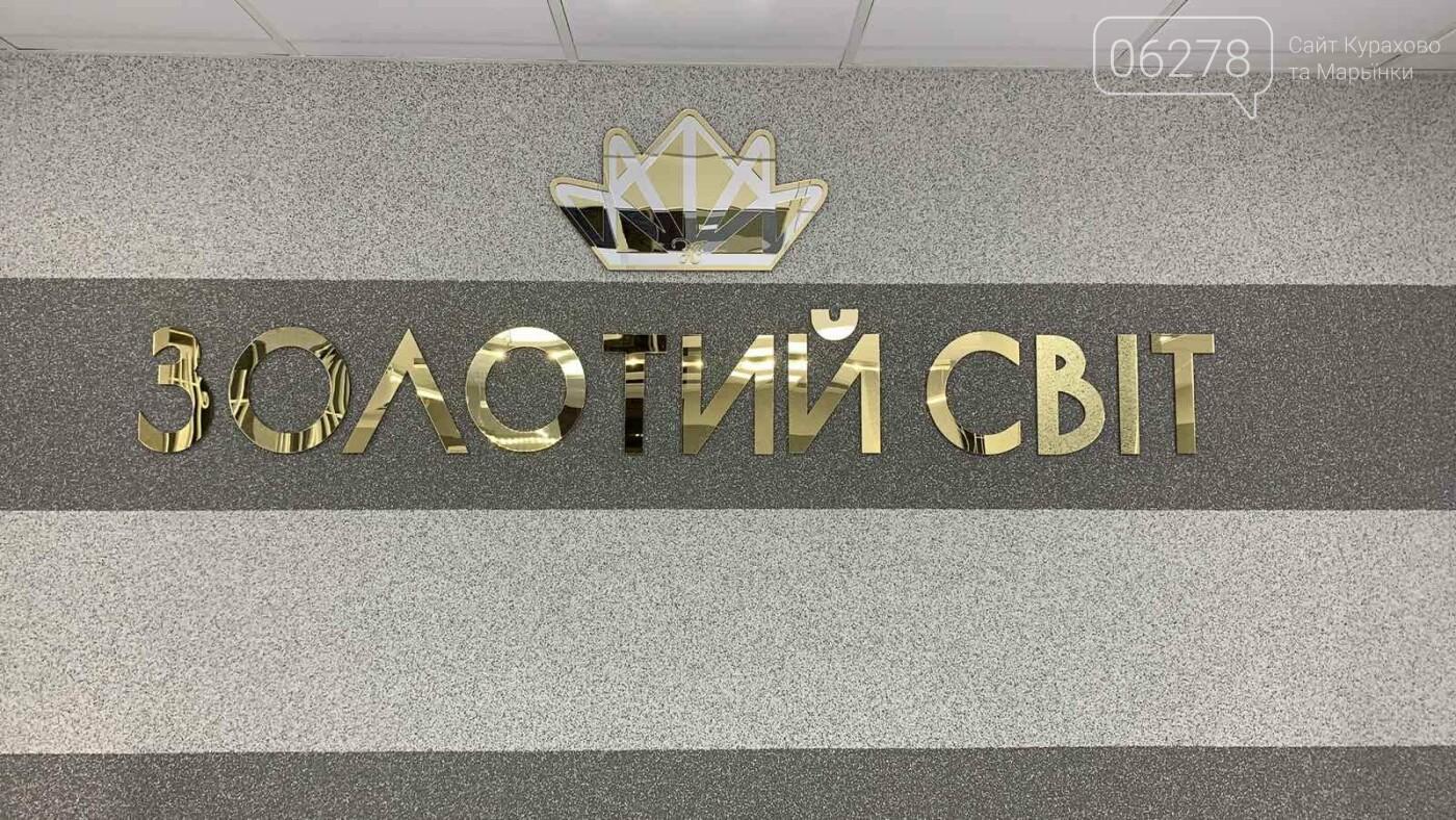 Золотий Світ - ювелирный магазин в Курахово, Сайт Курахово