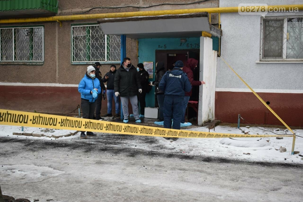 Убийство в Славянске, Сайт Славянска