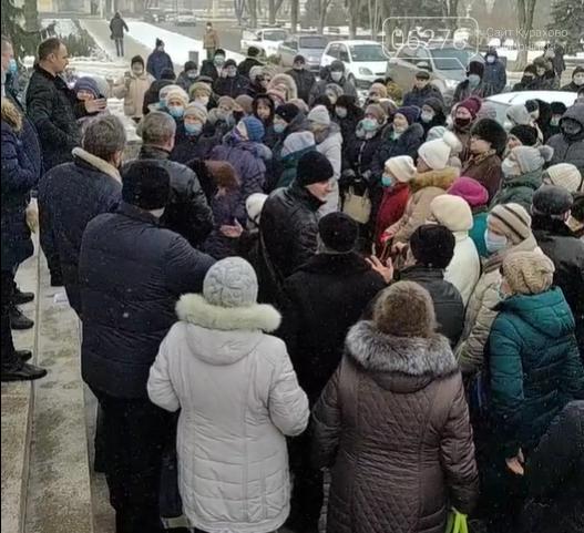 Протест в Курахово 11 января, Сайт Курахово