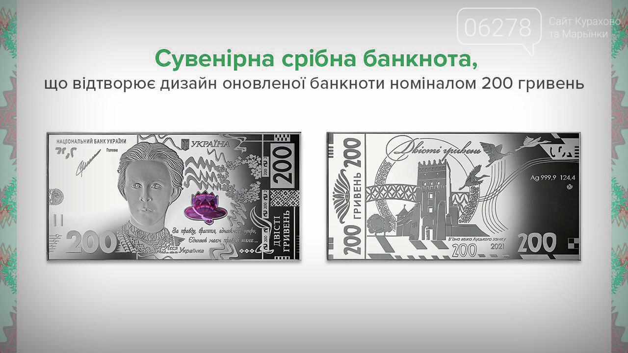 Сувенирные 200 гривен, Новости Курахово