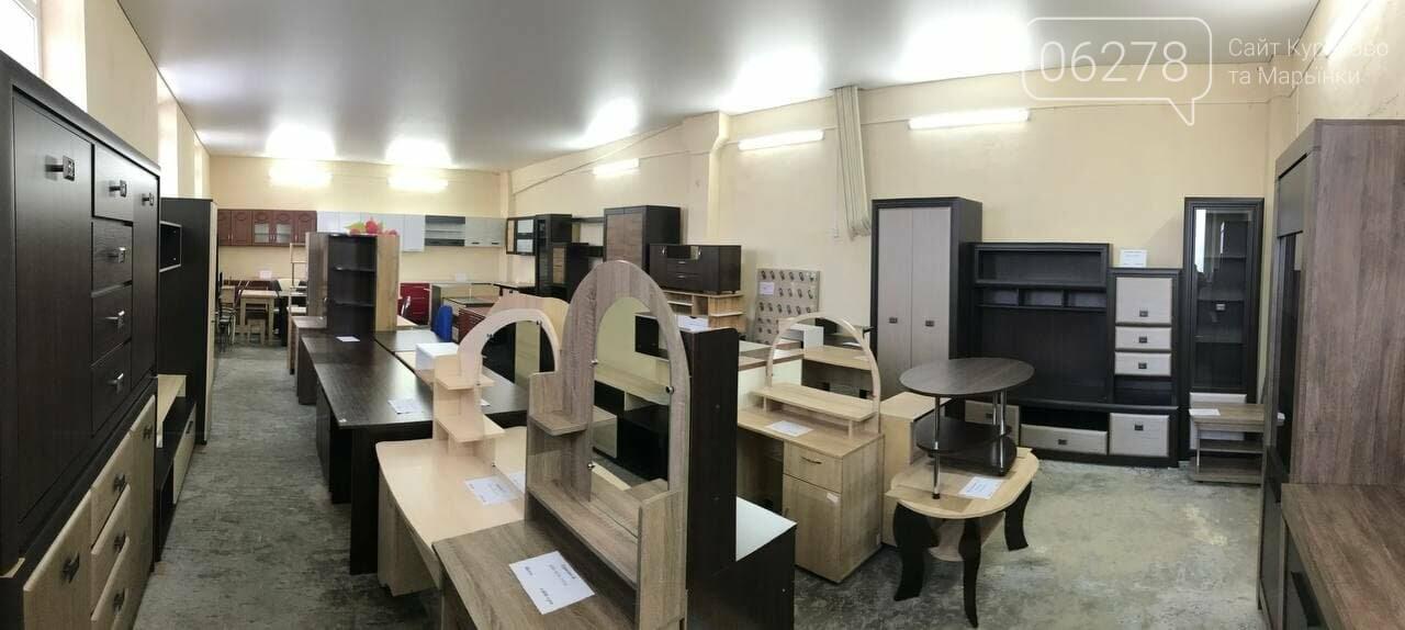 Магазин Мебели в Курахово