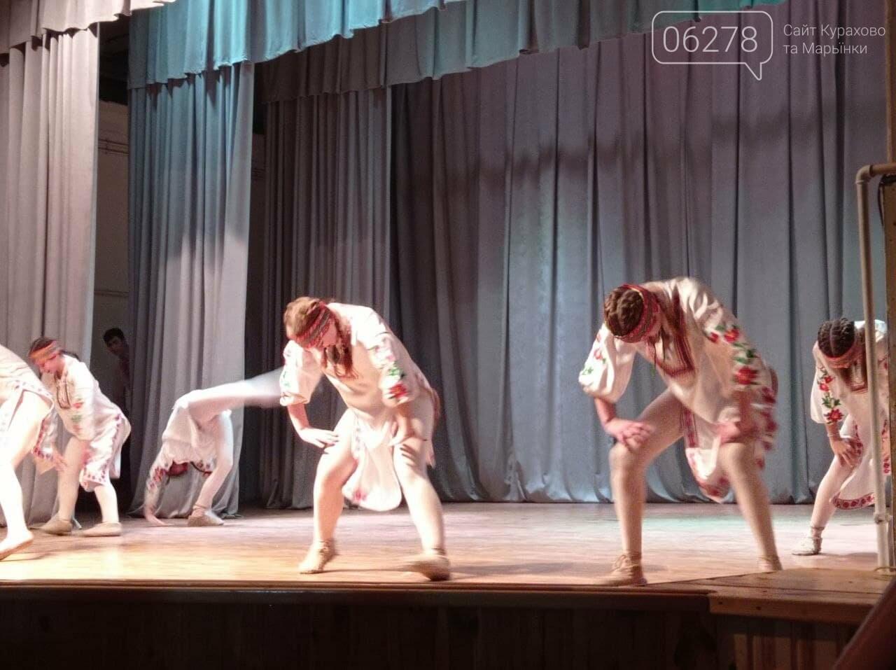 Концерт в Курахово 6 марта, Новости Курахово
