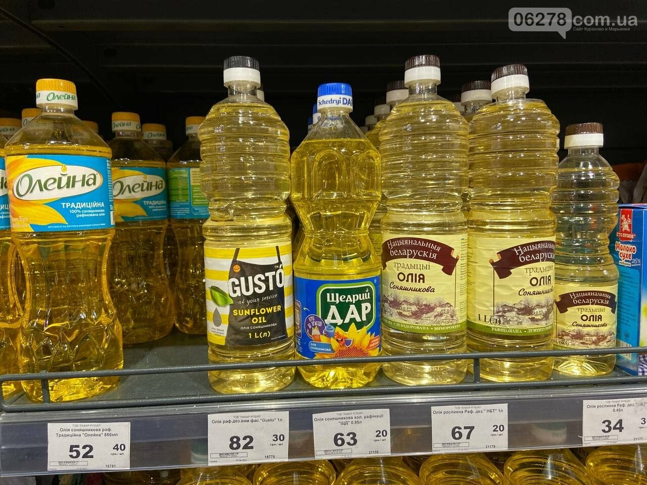 Lafar цены на подсолнечное масло