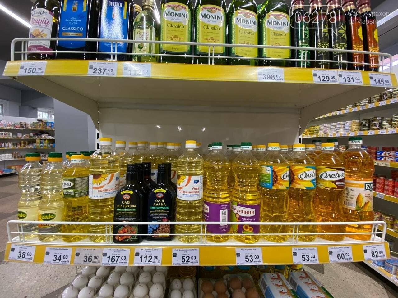 Наш Край цены на подсолнечное масло