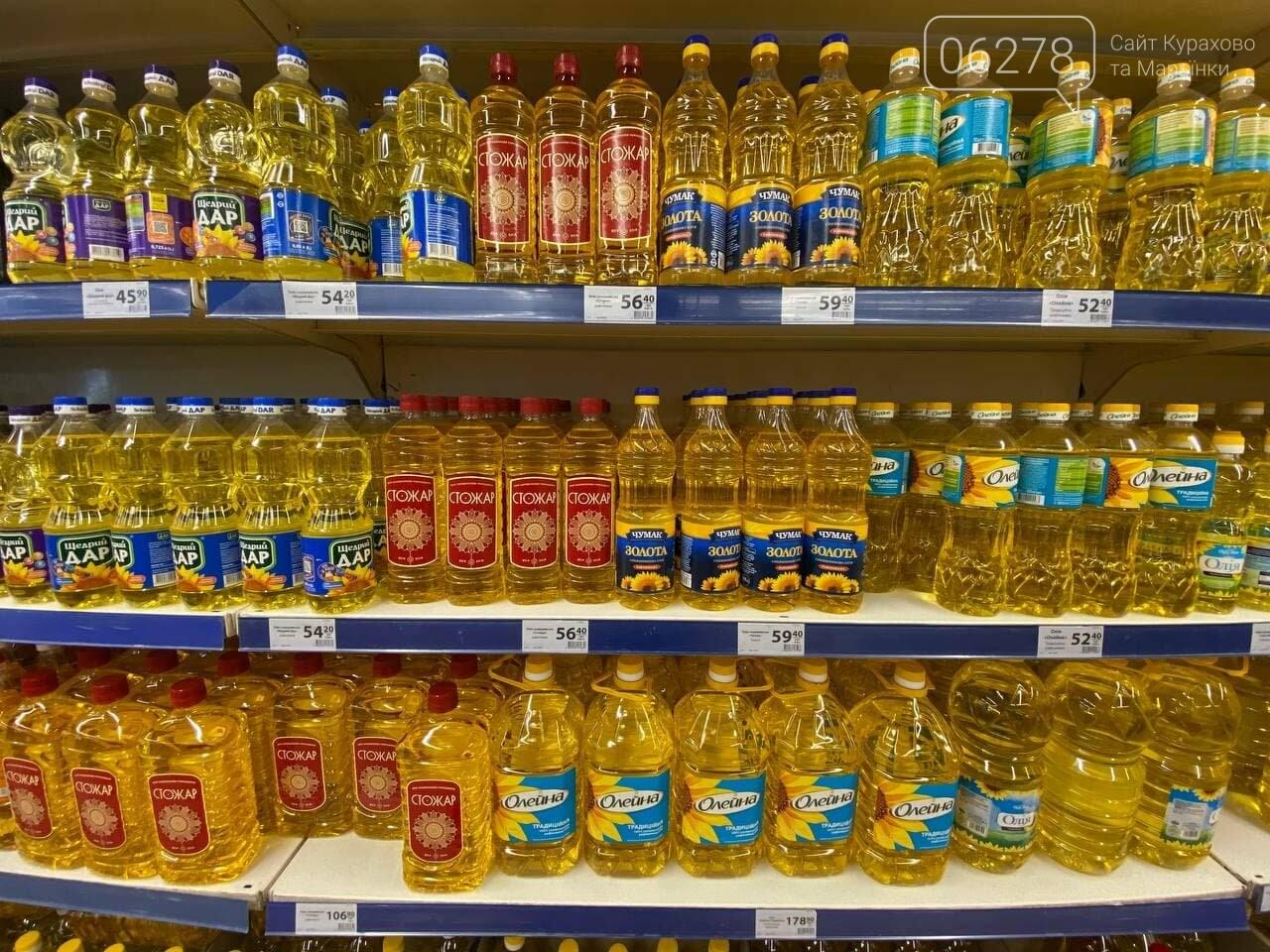 АТБ цены на подсолнечное масло