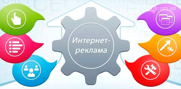 Реклама в Курахово