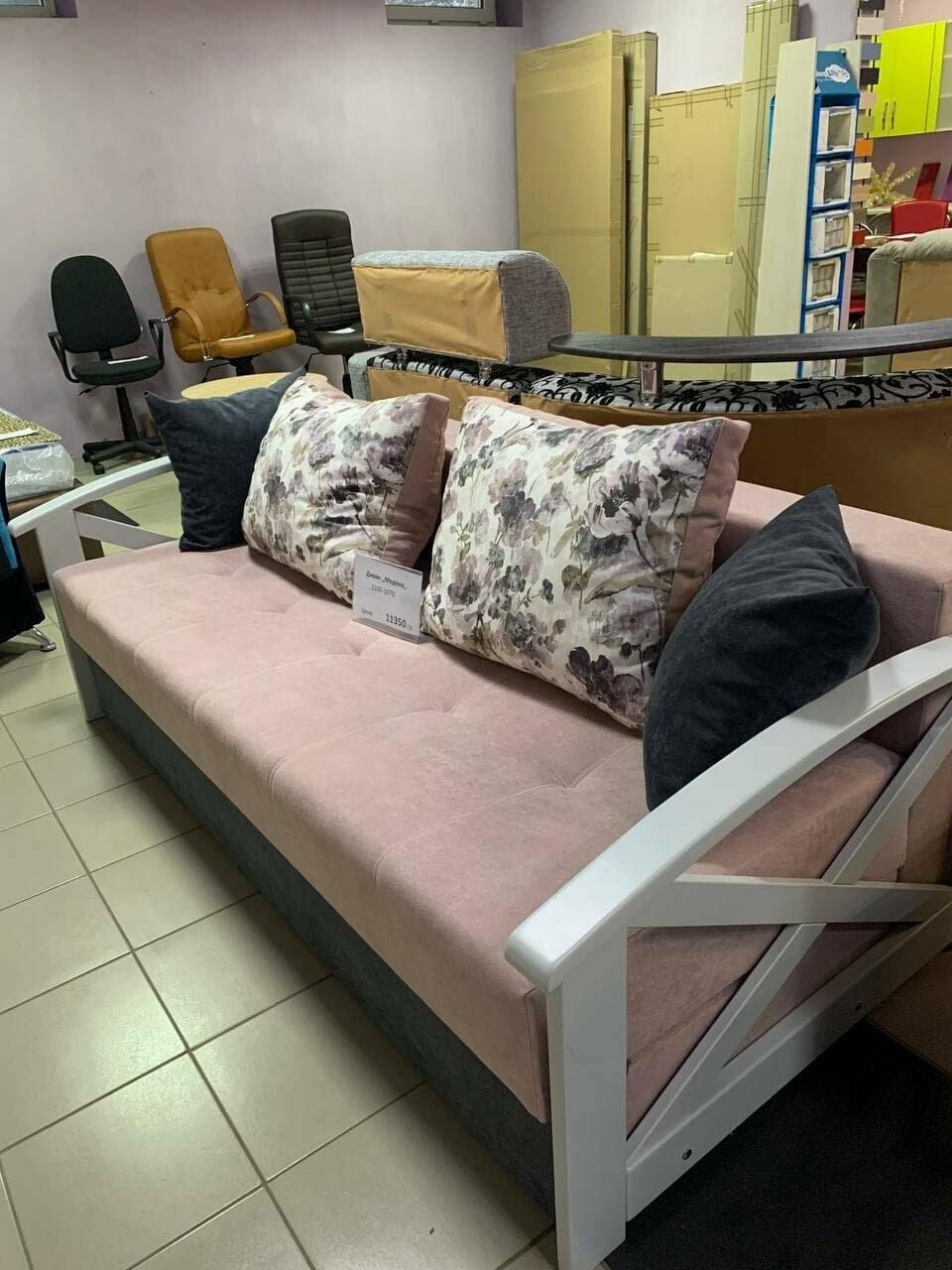 Мебель в Курахово, Сайт Курахово