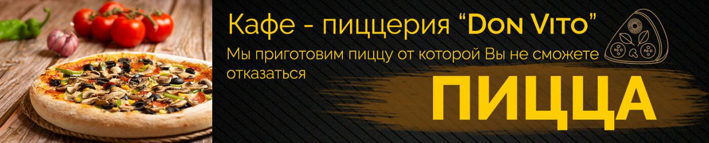 Что работает в период карантина в Курахово? (Обновляется), фото-6