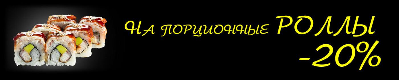 Что работает в период карантина в Курахово? (Обновляется), фото-10