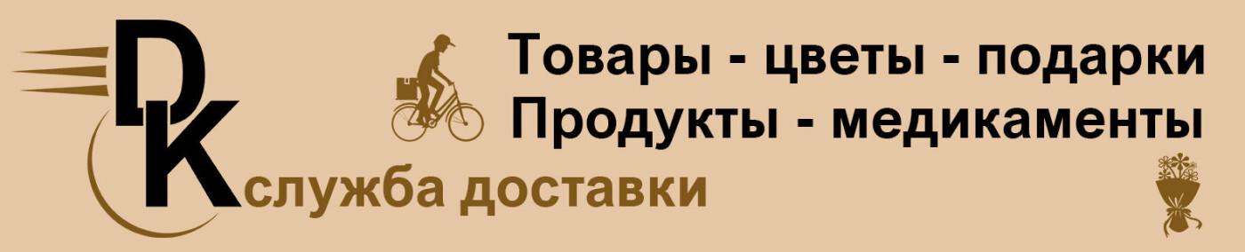 Что работает в период карантина в Курахово? (Обновляется), фото-3
