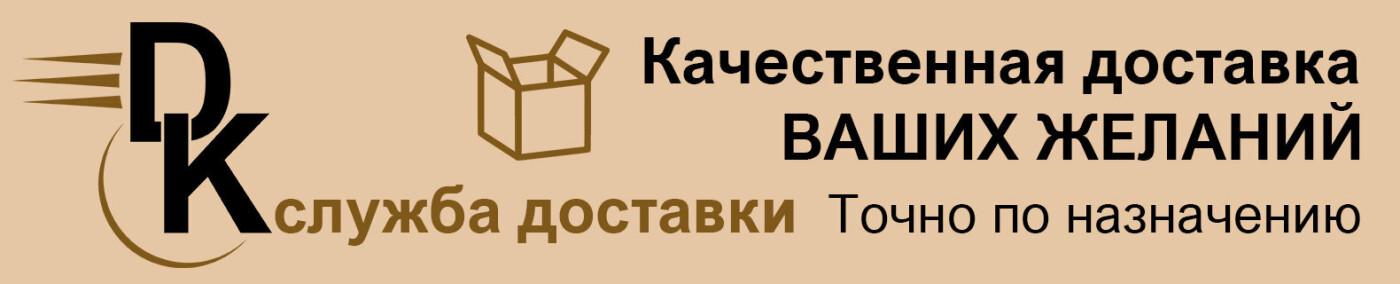 Что работает в период карантина в Курахово? (Обновляется), фото-1