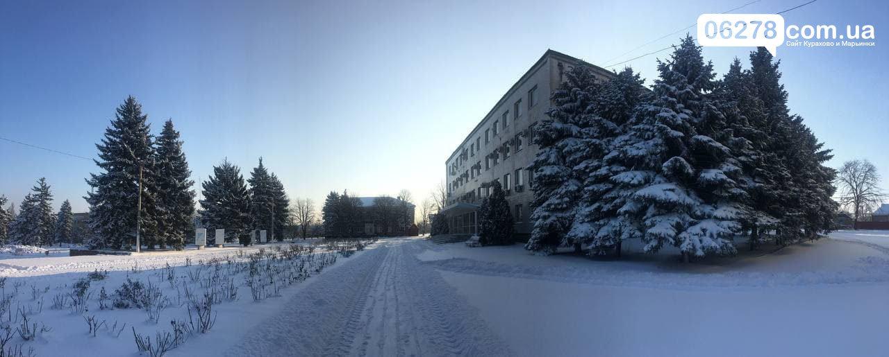 Марьинка Зимой, Сайт Марьинки и Курахово